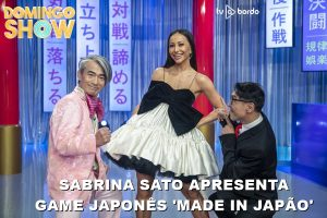 made in japão